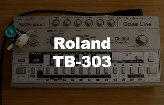 my roland tb 303 image